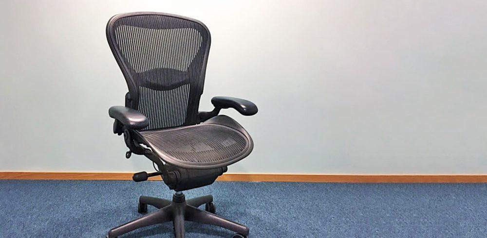 En tom stol.